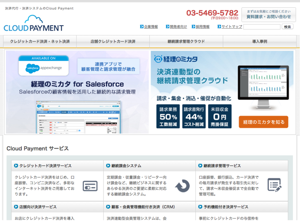 cloudpayment2_22